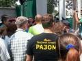 Очередной бунт: киевляне снесли еще один забор (ФОТО)