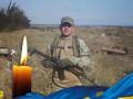 Киев объявил траур по киевлянину, погибшему на Донбассе