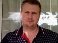 В Швейцарии задержали украинского бизнесмена