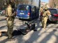 В Ужгороде задержали группу вымогателей