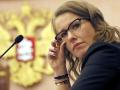 Климкин о просьбе Собчак: Политическая шизофрения