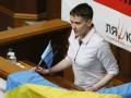 Савченко заявила, что не получала предложений ехать в Минск