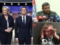 Итоги выходных: выборы во Франции, ляп Захарченко и стрельба в супермаркете Киева