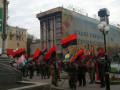 В Киеве проходит Марш героев: онлайн-трансляция