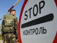 Украинским пограничникам в России предъявили обвинение
