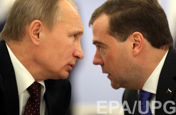 Медведев получил новую должность