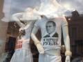Рубль дешевеет из-за боевых действий на Донбассе
