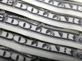 Украина смогла выплатить несколько миллиардов гривен обязательств