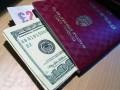 Украинцы покупают европейские паспорта за 7 000 евро