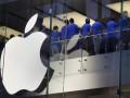 Сегодня РЖД и Apple встретятся в московском суде