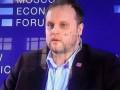 Губарев на Московском экономическом форуме рассказал о