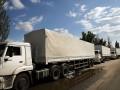Блокада Донбасса: боевики договариваются с РФ о поставках сырья