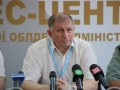 Уволен глава украинского Гослесагентства