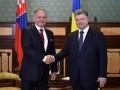 Президент Словакии Киска: Мы никогда не признаем аннексии Крыма