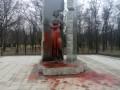 В Киеве вандалы осквернили памятник Елене Телиге