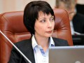 Лукаш подозревается в незаконном завладении 2,5 млн гривен - ГПУ