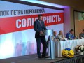 Виталий Кличко возглавил партию Порошенко