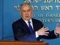 Израиль приостановил соглашение с ООН о высылке нелегалов