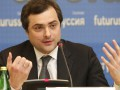 Сурков: Донбасс воюет не за отделение от Украины, а за ее целостность