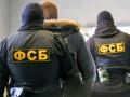 ФСБ заявляет о задержании украинцев на границе с Крымом