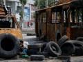 В Луганске подсчитали убытки от боевых действий