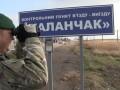 РФ изображает военную активность у админграницы с Крымом