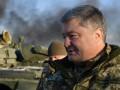 Порошенко призвал украинцев