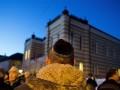 Националисты Венгрии провели предвыборный съезд в бывшей синагоге