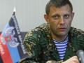 Захарченко заявил, что в ДНР запущена собственная банковская система