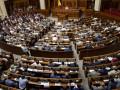 Рада поддержала создание Нацкомисии по противодействию коррупции