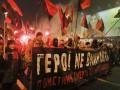 Факельное шествие сторонников Бандеры в Киеве: фото и видео