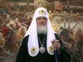 Патриарх Кирилл напомнил генсеку Совета Европы о греховности однополых браков