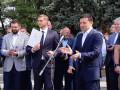 Зеленский представил главу Днепропетровской ОГА