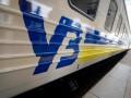 Укрзализныця добавит два поезда к зимним курортам