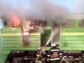 В Кировоградской области загорелся тепловоз