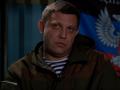 Захарченко заявил, что ДНР нужно взять Великобританию