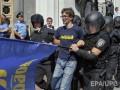 Коммунисты хотят признать в России экстремистской партию Свобода - СМИ