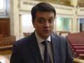 Разумков подытожил итоги работы в Раде: 100 законопроектов за 100 дней