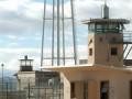 В Венесуэле заключенные открыли в тюрьме ночной клуб со стриптизом