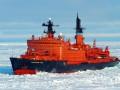 Россия утилизирует атомный ледокол из-за санкций