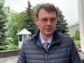 """Слуга"" Гетманцев объяснил конфликт с Геращенко о ""хитросделанности"""