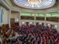 В Раде началось заседание, посвященное агрессии РФ (трансляция)