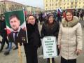 В Грозном устроили митинг в поддержку Кадырова