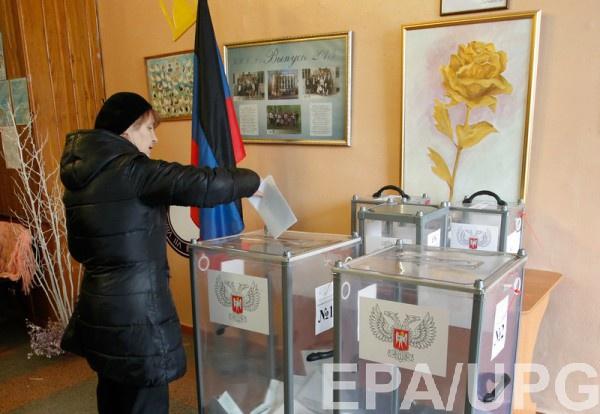"""Организаторов """"выборов"""" обещают строго наказать"""