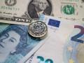 Курсы валют НБУ на 18 апреля