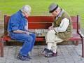 Стал известен размер минимальной пенсии после реформы