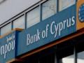 Bank of Cyprus продал украинскую