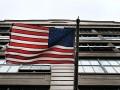 Минфин США поможет реформировать ГФС