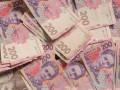Курс валют на 29.05.2020: гривна немного укрепляет позиции