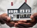Под какие проценты дают кредиты на недвижимость